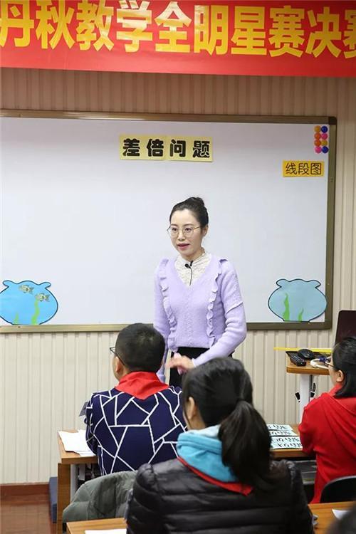 教师全明星赛决赛:小学组老师花式教学 玩转课堂
