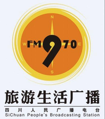 游生活进西博会 FM970设直播间直播展会盛况