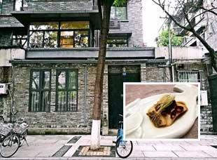 成都总算有家能与会席拼精致的川菜馆了