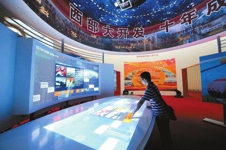 成都西博会22日开幕 预计签约超7000亿(图)