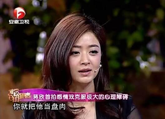 蒋欣曾说林志颖是老男人!她真是从小胖到大啊