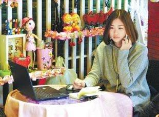腾讯大成网-四川第一v高中高中第五语文人教版门户册图片