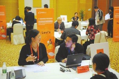近千四川中小企业争夺电子商务百亿订单