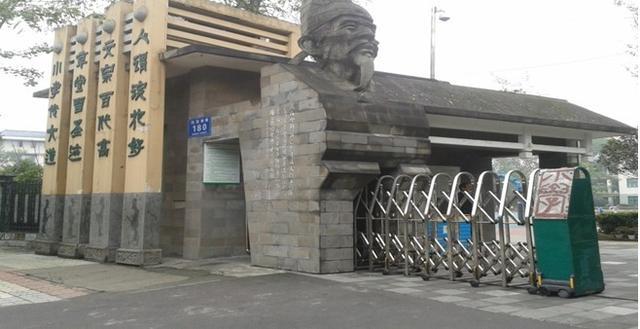 诗意眼中的校园小学:小学天地别样家长虹口区第上海市草堂中心六图片