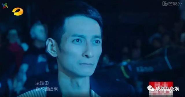 张杰小号被扒内容悲观 艺人台上台下情绪差异大