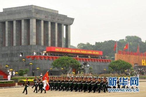 今年10月10日是越南首都河内(古代曾称升龙)建