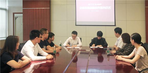 中国银行联手极客数学帮 开启高端教育服务新篇章