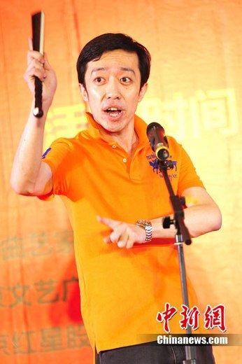 李菁何云伟自组相声团体 拒就退德云社开记者会