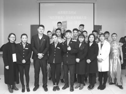 武汉铁路技师学院学生参加成都地铁-120个名额 毕业后直接到成都地铁