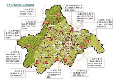 成都十二五打造11条示范线 建走廊式网状城镇
