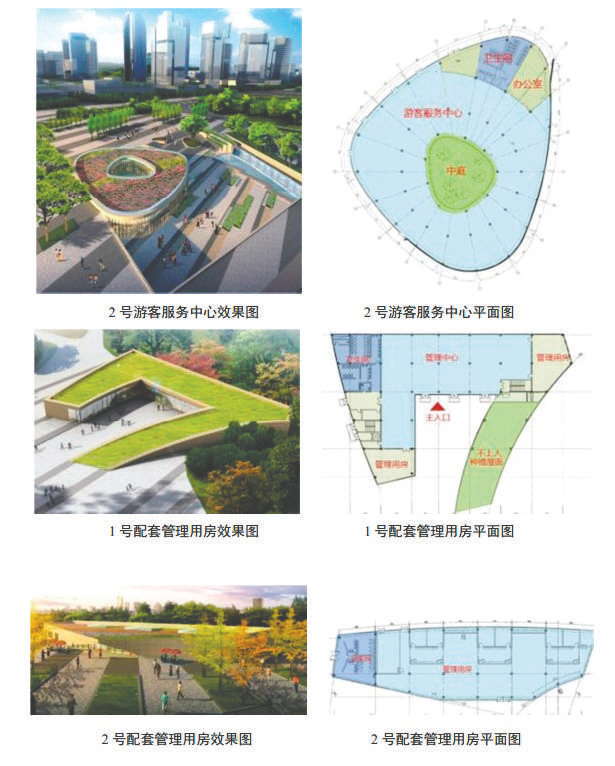 天府中央公园本月初步建成 占地约1.63平方公里