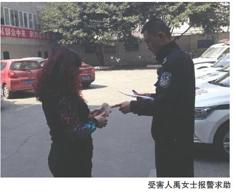 逃犯在绵阳实施麻醉抢劫被抓 17年前在云南杀警(图)