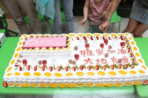 红牌楼天虹携美食幼儿园美食节义卖加油雅安金坛大地图片图片