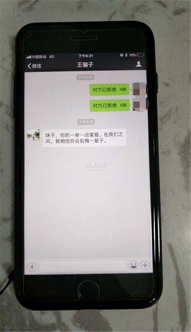 """绵阳女子怀疑男友出轨 找来""""私家侦探""""结果悲剧"""