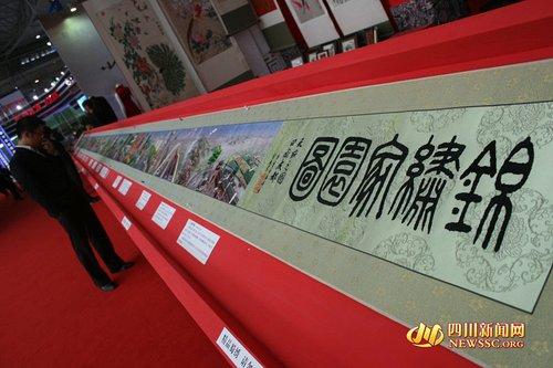 中国最长蜀绣精品亮相西博 汇20余处成都美景