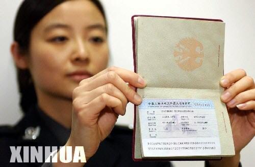 北京将于6月起扩大外国人居留许可签发对象