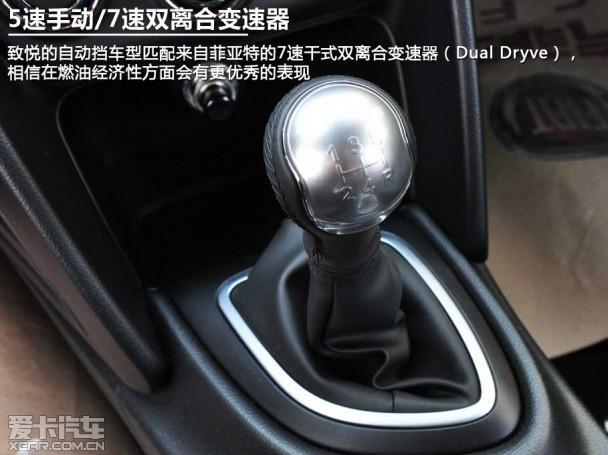 广汽菲亚特致悦发动机 菲翔是哪国产品 菲亚特致悦发动机高清图片