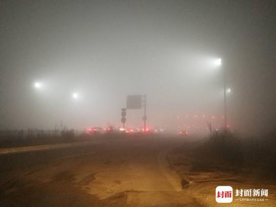 冬至深夜大雾 四川多条高速公路关闭