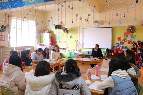 双流区公兴幼儿园召开PCK社会项目组会议