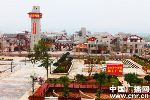 北川新县城投入使用 迎来第一批入住者(图)