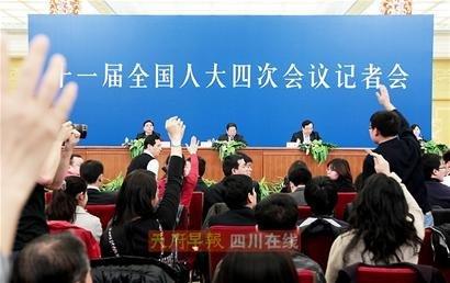 发改委举行记者会 成渝经济区将成为发展高地