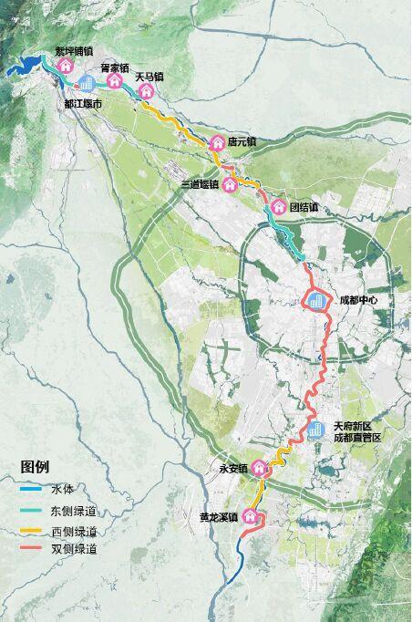 成都天府绿道南北轴规划公布 5大主题串联10区县