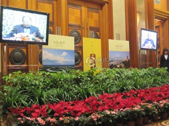 2011成都金堂城市品牌推广启动 彰显山水田园