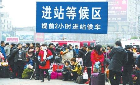 成都火车客流近11万 除夕到初三有票预售(图)