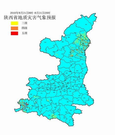 陕西全省28个县区出现暴雨 陕南今明仍有强降雨