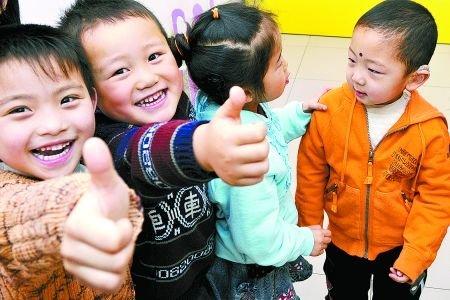 业内人士爆幼儿园高收费内幕 呼吁建监管机制