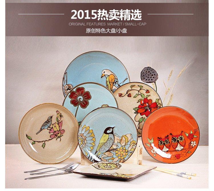 黄鹂花语8.5英寸手绘陶瓷盘子 复古餐具