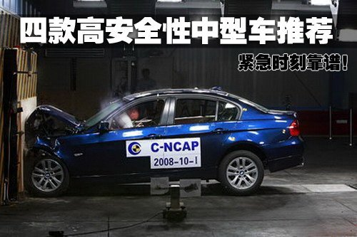 点击了解更多汽车资讯:成都两美女向男司机下战书 欲现场PK技术-紧高清图片