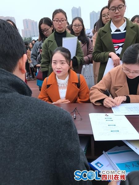 四川高校毕业生招聘会就业岗位17500个 创历年之最