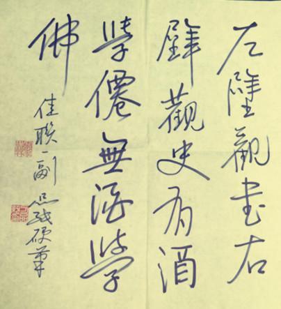 中国硬笔书法协会广州培训基地第一批报名考点图片