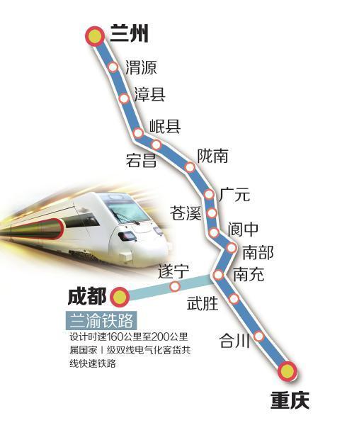 成都到广元阆中动车本周日开跑 到广元二等座134元