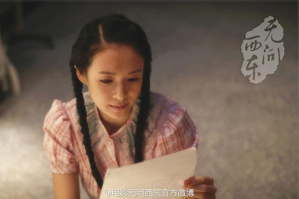 陈奕迅章子怡周五都将来成都宣传 为他们打call