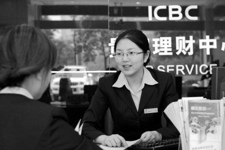 四川省/1984年,中国工商银行成都市分行诞生。