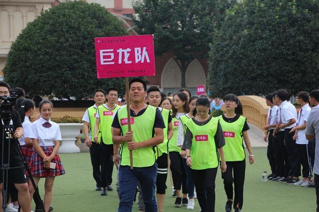 成都希望职业学校教师节特别活动圆满结束