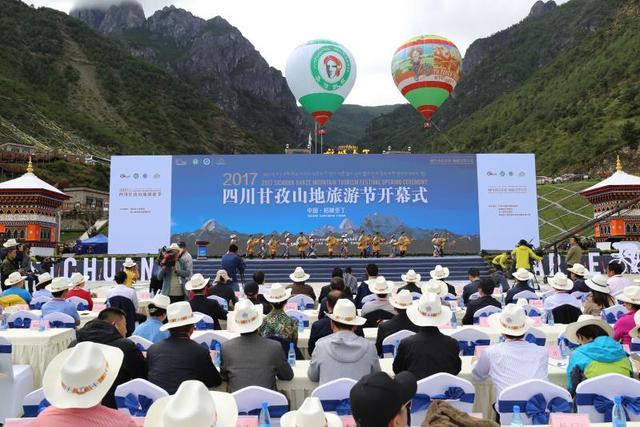 2017四川甘孜山地旅游节在稻城亚丁盛大开幕