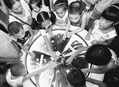 """关注教育改革新亮点:让教育回归""""育人""""的原点"""