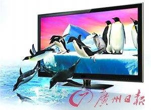 """快门式""""宣战"""" 偏光式3D电视两军对垒(图)"""