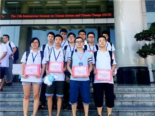東軟學院在四川省大學生信息安全技術大賽中再