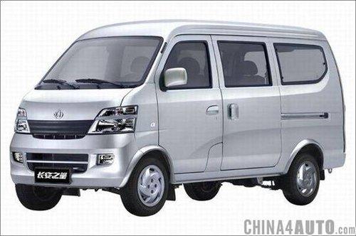 长安汽车适时推出了长安之星二代双燃料汽车,也是长安汽车首高清图片