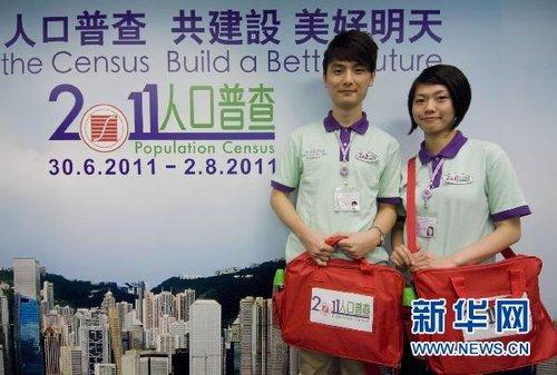 香港人口普查_...传 2011年香港人口普查
