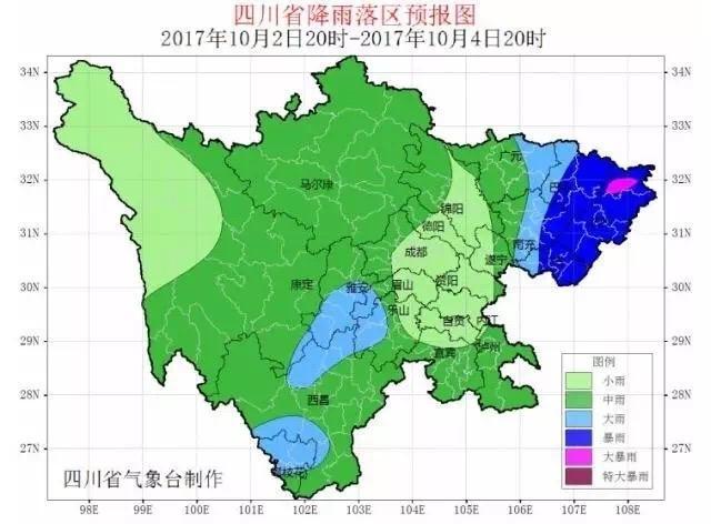 在外的小伙伴们注意了!四川发布暴雨蓝色预警