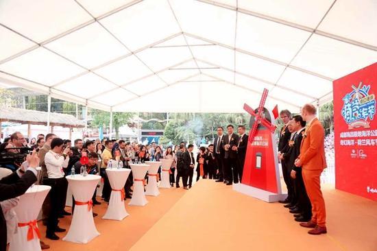 奇幻海洋·荷兰风车节在成都海昌海洋公园启幕
