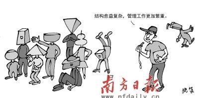 报名正式开启 官宣!北京马拉松10月31日举行