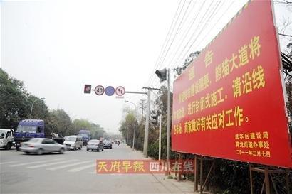 成都熊猫大道10月迎改造 将拓宽为双向四车道高清图片