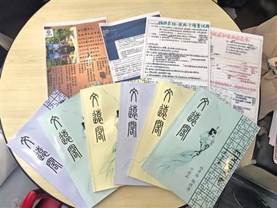 """重庆10名""""学霸""""学习笔记公开 来看看有啥秘诀"""