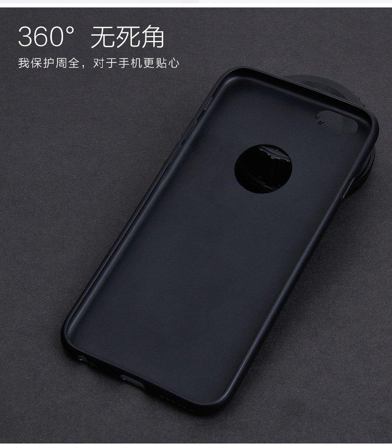 苹果6splus手机壳磨砂超薄5.5寸简约硅胶